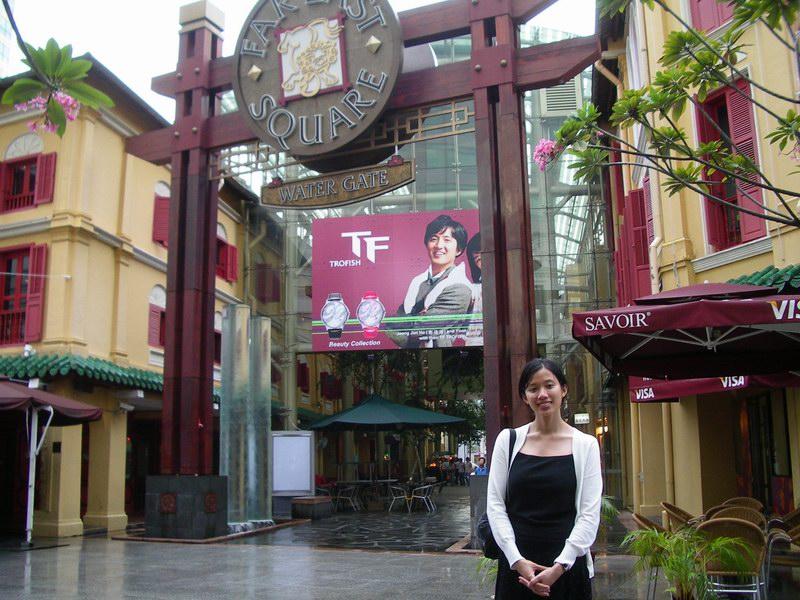 Grüße der Preisträgerin vom Far East Square aus dem Chinatown Singapurs